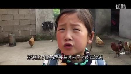 【唐铭阳分享集】【快乐小萌友】第7集:小屁孩为啥不想上学?因为世界那么大 她也想去看看【唐铭阳分享集】