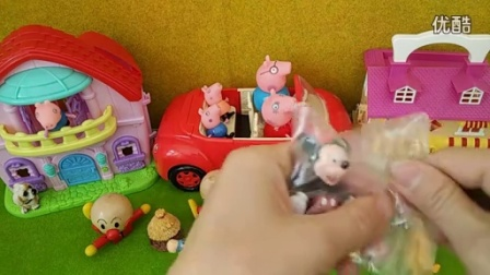 【唐铭阳分享集】亲子游戏 过家家粉红小猪妹面包超人婴儿小屁孩【唐铭阳分享集】