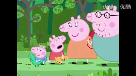 粉红猪小妹 野营与野餐 小猪佩奇 亲子游戏 小猪佩奇动画片 粉红猪小妹中文版 动漫 游戏