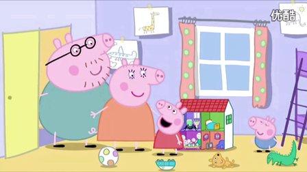 粉红猪小妹 玩具小屋 小猪佩奇 佩佩猪 小猪佩奇动画片全集 粉红猪小妹中文版全集 动漫 游戏