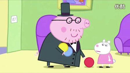 粉红猪小妹 生日派对 小猪佩奇 亲子游戏 小猪佩奇动画片 粉红猪小妹中文版 动漫 游戏