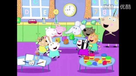 粉红猪小妹《新同学》小猪佩奇 佩佩猪 亲子游戏 小猪佩奇中文版 粉红猪小妹中文版 动漫 游戏