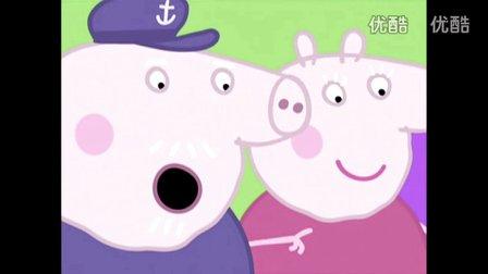 粉红猪小妹《爷爷猪的鸟》小猪佩奇 佩佩猪 亲子游戏 小猪佩奇中文版 粉红猪小妹中文版 动漫 游戏