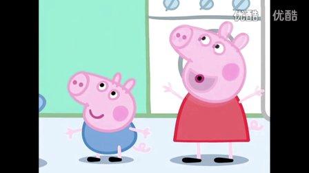 粉红猪小妹《咕咕钟》小猪佩奇 佩佩猪 亲子游戏 小猪佩奇中文版 粉红猪小妹中文版 动漫 游戏