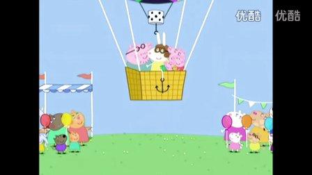 粉红猪小妹《大气球飞行》小猪佩奇 佩佩猪 亲子游戏 小猪佩奇中文版 粉红猪小妹中文版 动漫 游戏