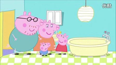 粉红猪小妹《寻找玩具》小猪佩奇 佩佩猪 亲子游戏 小猪佩奇中文版 粉红猪小妹中文版 动漫 游戏