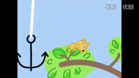 粉红猪小妹《小熊惊险记》小猪佩奇 佩佩猪 亲子游戏 小猪佩奇中文版 粉红猪小妹中文版 动漫 游戏