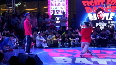 FIGHT FOR DANCE POPPIN32进16 K-bank(W) VS 小鹏