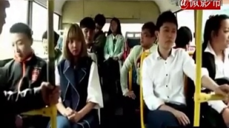 【唐铭阳分享集】公交车上的尴尬之妹子护花使者【唐铭阳分享集】