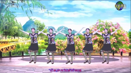 建阳村广场舞《天涯海角我也要带你一路顺风》编舞一丽萍  制作演示一山青水秀