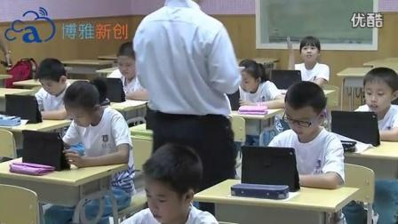 迈进未来课堂-iTeach_高清