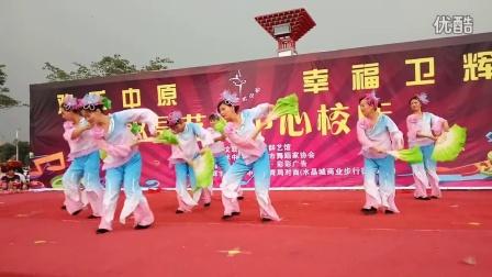 群星艺术团古典舞盛世鸿姿加紫竹调