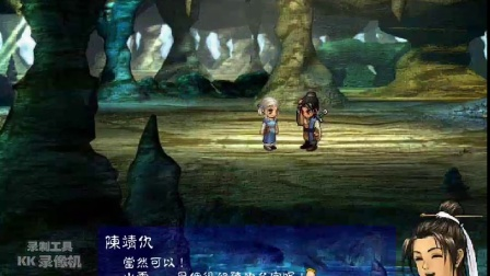 【怀旧向】上古神器2小雪与陈靖仇