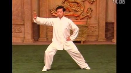 《形意拳》中国武术系列规定套路编写组