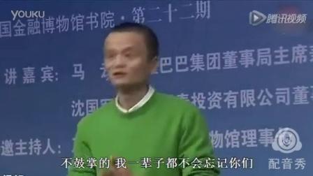 这是QQ群搞笑主持人,