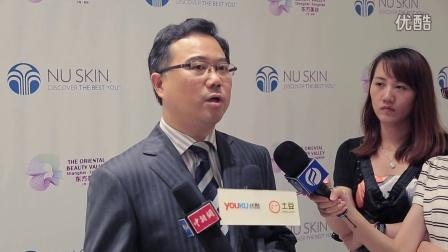 NU SKIN如新启动在华品牌升级战略 与东方美谷达成战略合作