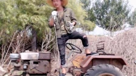 三虎哥神曲《逝去的爱》站在拖拉机上唱歌
