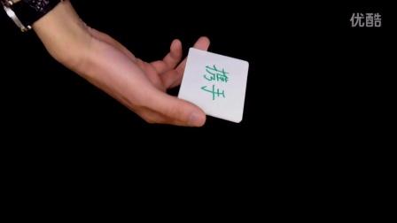 Magic Cards FedEx