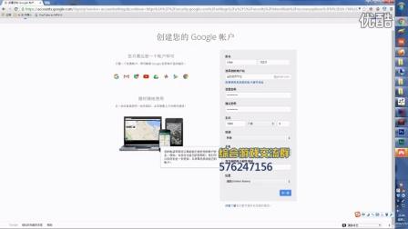 【陈老湿】中国玩pokemon go苹果安卓安装教学_宠物小精灵_口袋妖怪GOGOGO