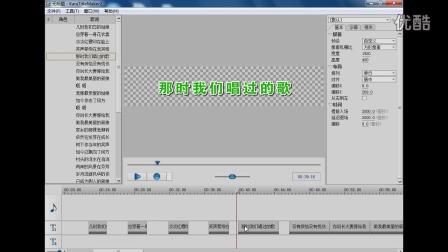 Sayatoo卡拉字幕精灵 快速制作歌词