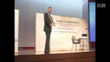 Excerpts from Lecture on Academic Writing and Publishing for Chinese Scholars