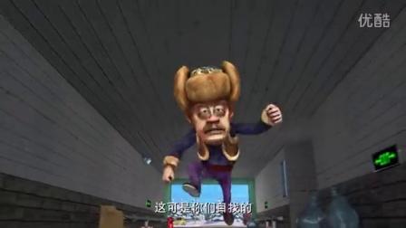 137 超级薯霸_高清_4