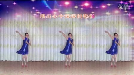 2016最新艳桃广场舞《一曲相思》