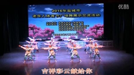 站在草原望北京