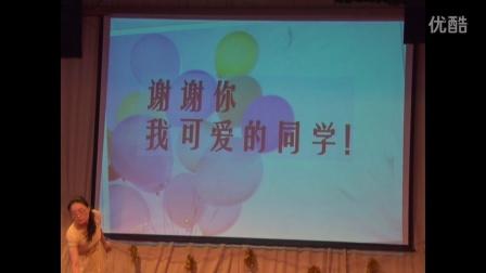 秀珠小学2016年毕业典礼(下集)