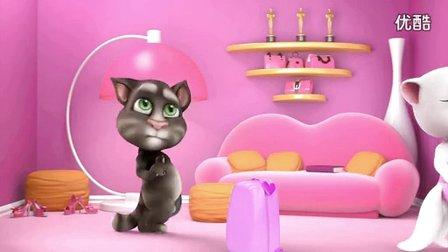 【唐铭阳分享集】我的会说话的汤姆猫扯淡视频3【唐铭阳分享各类视频】