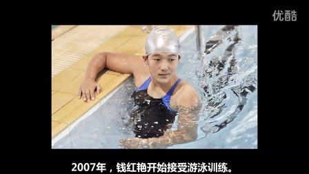 """励志!""""篮球女孩""""钱红艳 半身截肢却成游泳冠军 外媒赞传奇"""