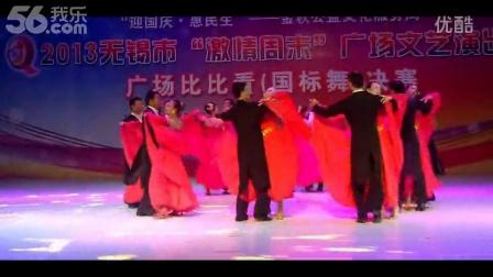 《为祖国干杯》中老年舞蹈 广场舞