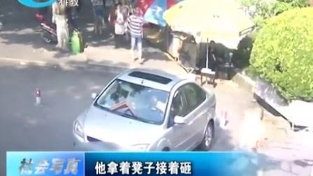 2016年7月17日柳州新播报