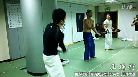 道馆课堂训练