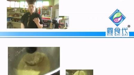 鑫食代特色小吃加盟培训课程之魔幻旋转薯塔