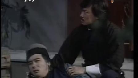 中視經典戲劇『一剪梅』EP 17(1984年)