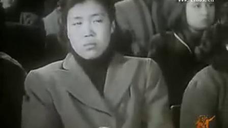 纪录片.1950年《烟花女儿翻身记》(中央新闻纪录电影制片厂出品)