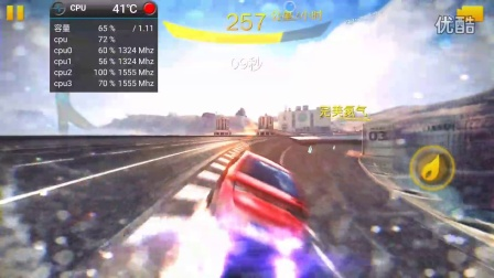 乐视手机之乐max2玩狂野飙车8温度及cpu监测