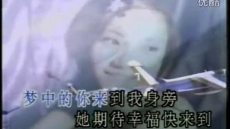 【叶子】青春美少女 - 月光下的祈祷