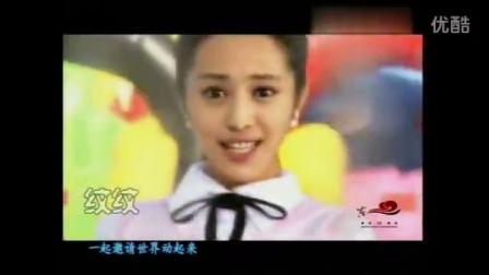 【叶子】蝴蝶组合 & 刘大毅 - 福娃一起来