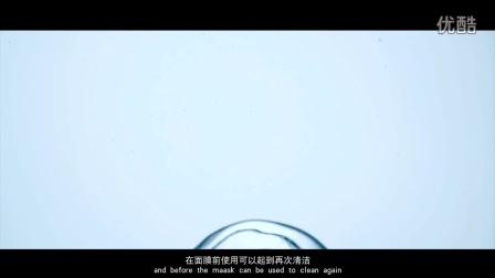 依云荟美-白色篇