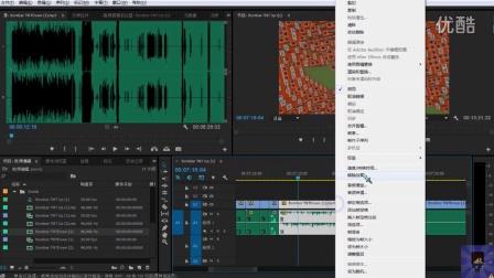 编辑一个视频的全过程