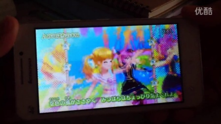 【LunLun】翻唱偶像活动stars