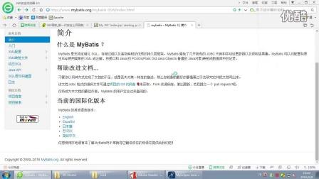 北京动力节点-Java培训教程-Struts2-114-国际化-什么是国际化