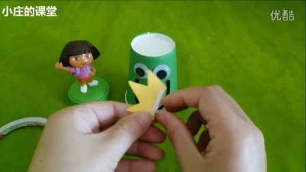 朵拉公主 亲子小手工 纸杯画 -青蛙