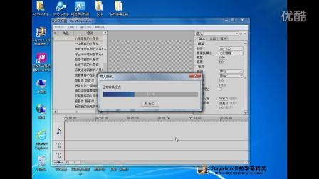 Sayatoo卡拉字幕精灵 2 最新版本一键制作教程
