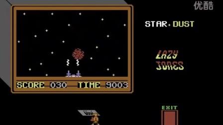 Lazy Jones - Star Dust