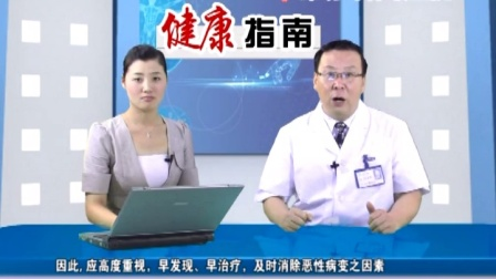 鼻炎微创技术专家推广会