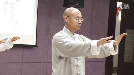 传统杨氏太极拳85式 李占英老师在海宁