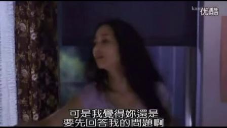 台湾经典电影《猎艳》国语  高清_高清